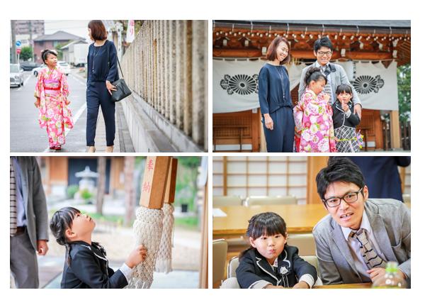 七五三の前撮り写真を渋川神社とどうだん亭(愛知県尾張旭市)でロケーション撮影 7才と5才の女の子(姉妹)の自然でオシャレな着物・ドレス姿