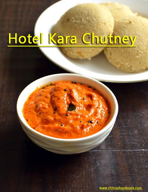 Kara chutney hotel style