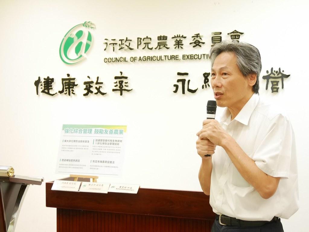 防檢局副局長馮海東說明未來農藥減半具體作為。圖片來源:農委會