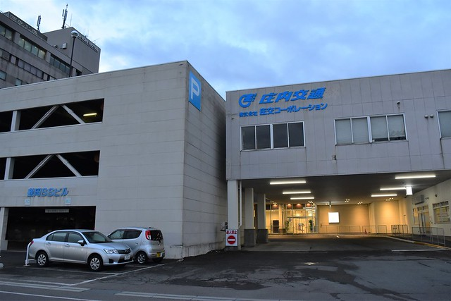 鶴岡高速バスターミナル