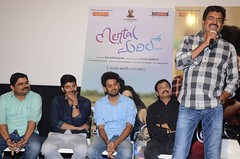 MentalMadhilo Movie Successmeet Stills