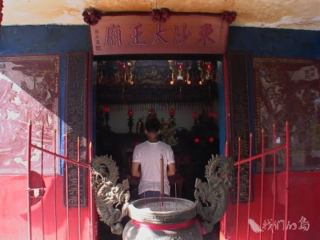 933-2-6東沙島上的廟宇大王廟,早上七點準時敲鐘打鼓,習俗來自古時候的鳴金收兵,意思是部隊準備好了。