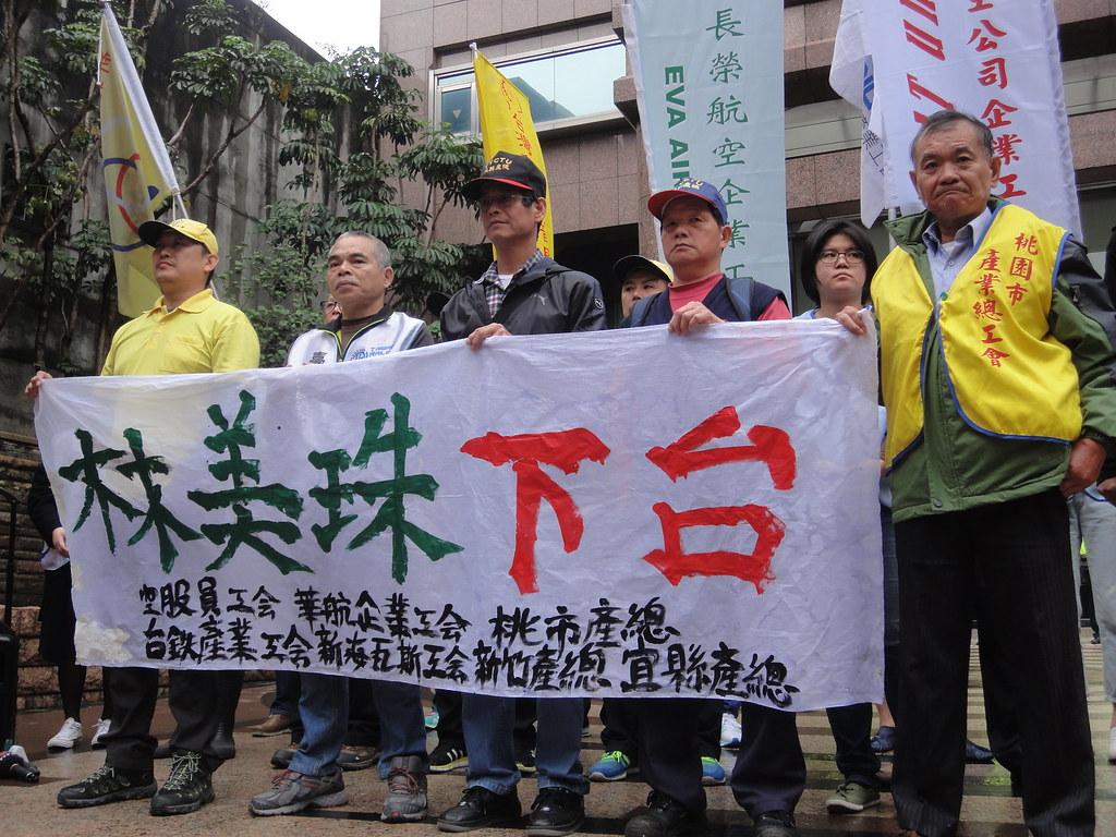 勞團在勞動部外抗議,要求林美珠下台。(攝影:張智琦)