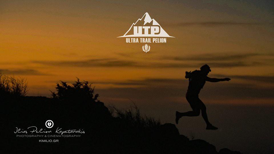Από το πολυαναμενόμενο promo trailer του Ultra Trail Pelion!