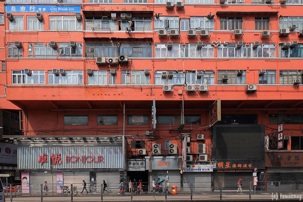ecosway hong kong branches