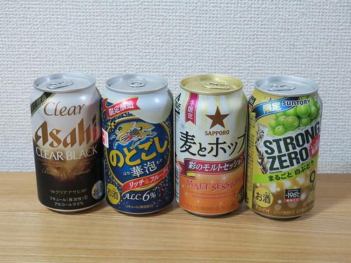 ビール : 新商品いろいろ4社
