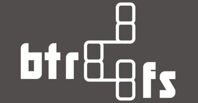 btrfs-logo