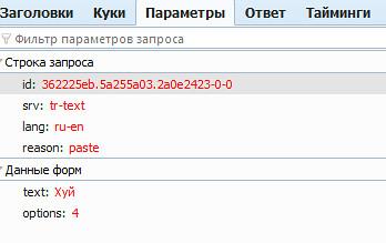 API Яндекс Переводчика