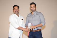 Kutumbha katha Chitram Movie Pressmeet Stills