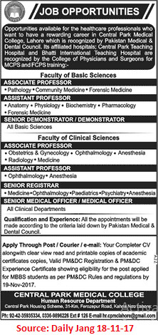 Central Park Medical College,Associate Professor,Lahore