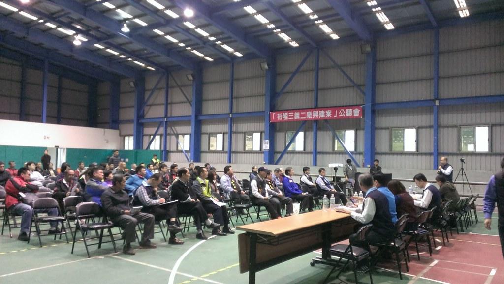 裕隆三義二廠興建案公聽會,於裕隆公司體育館舉辦。