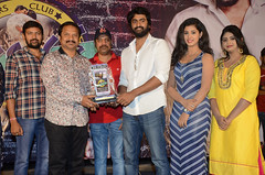 Lovers Club Pre-Release Event Stills