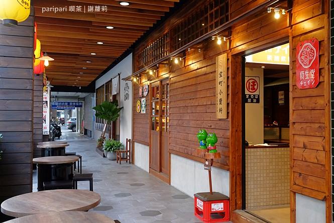 38133249751 c86e428784 b - paripari 喫茶 | 超療癒散步甜食,富士山刨冰、雪花冰 波蘿麵包,50年代復古裝潢一秒穿過時光隧道!