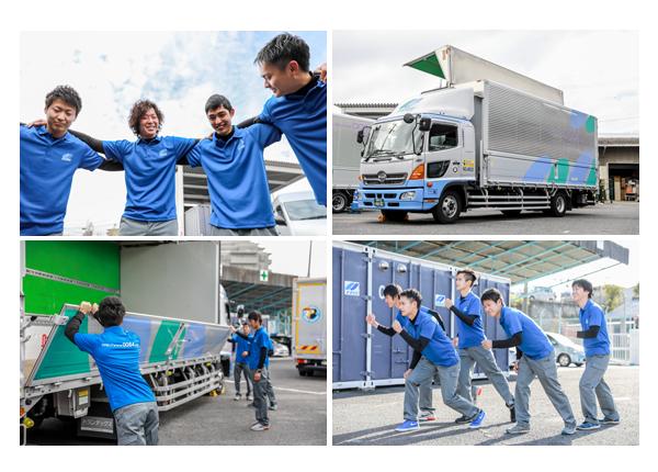 大橋運輸(愛知県瀬戸市)さんへ出張撮影 引越しや生前整理事業の写真 佐川男子風写真