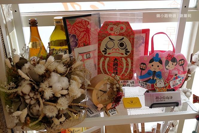 24557798108 0d103c01f3 b - 錦小路物語 | 窩藏巷弄內的日本食堂,食尚玩家推薦 冬季限定的療癒系煤炭精靈甜點真的超可愛!