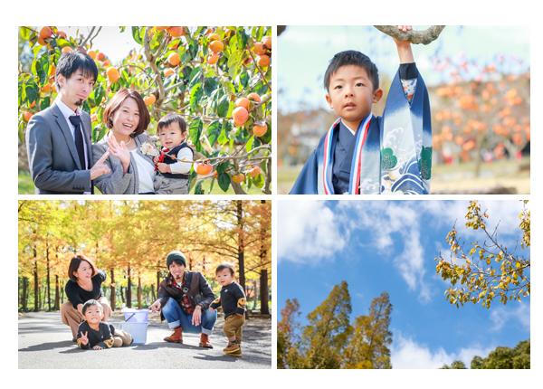 自宅近くの柿畑(愛知県豊田市)で家族写真のロケーション撮影 年賀状にも使えます! 自然でリラックスした表情