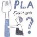 PLA屬於不可回收的塑膠。