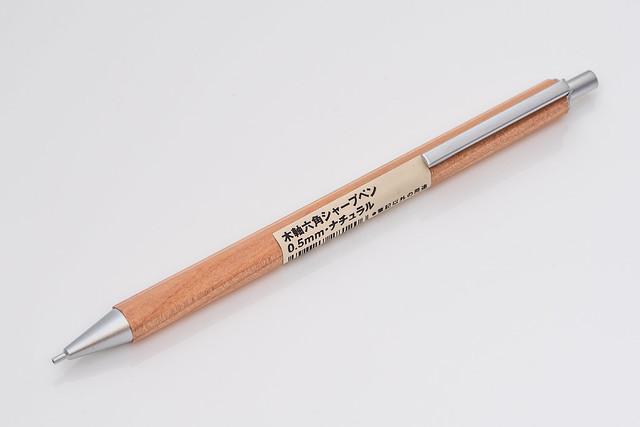 無印六角木軸0.5mm 鉛芯筆