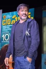C/O Surya Movie Audio Launch Stills