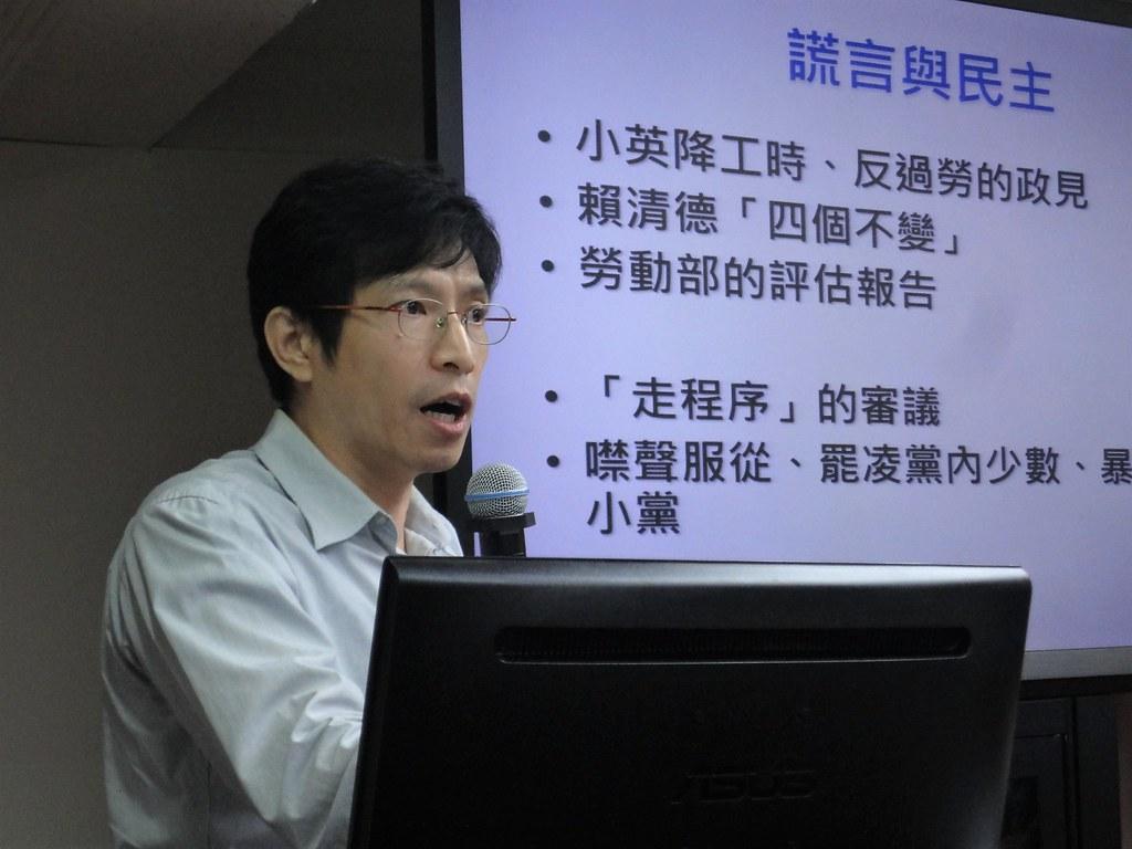 台灣高等教育產業工會秘書長陳政亮痛批民進黨的修法方式跟過去威權的國民黨沒兩樣。(攝影:張智琦)