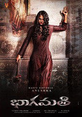 Bhaagamathie Movie Wallpapers
