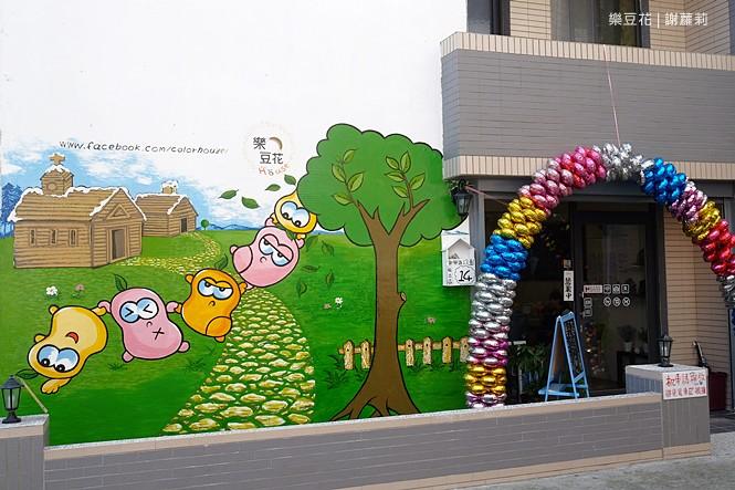 38504378626 b07c023ecd b - 樂豆花 | 東海商圈打卡新地標,創意綿綿冰、手工豆花、自製豆漿,還有整面的可愛彩繪牆可以拍照!