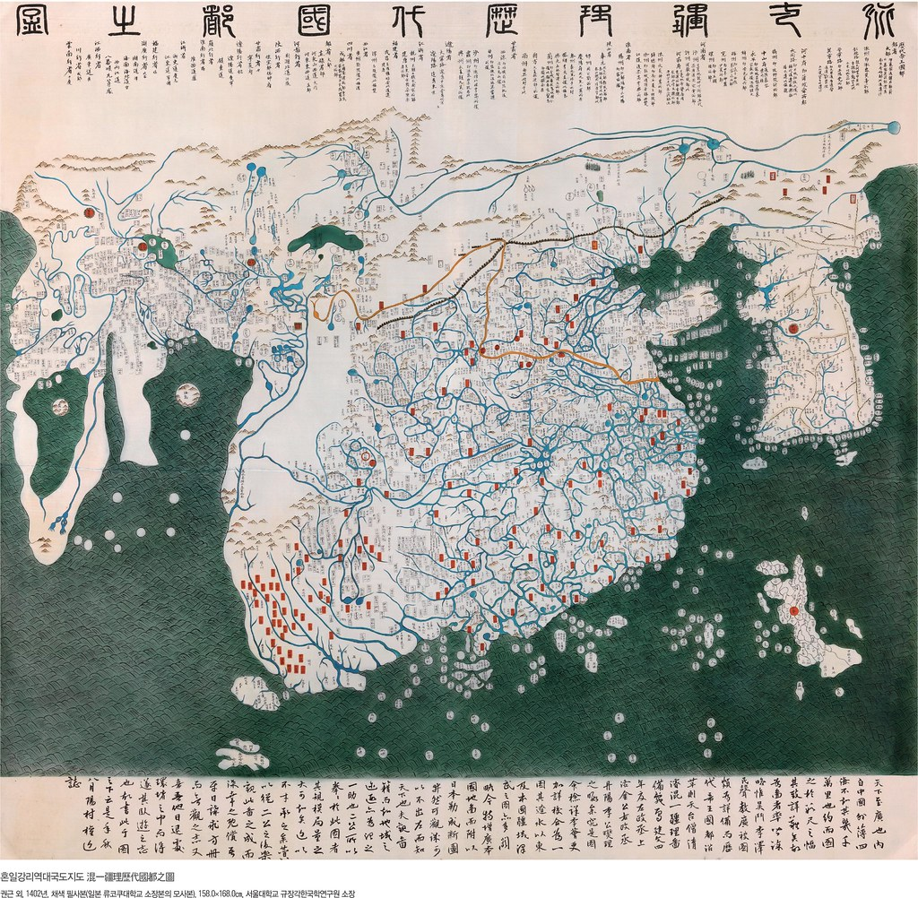 Korea in 1402