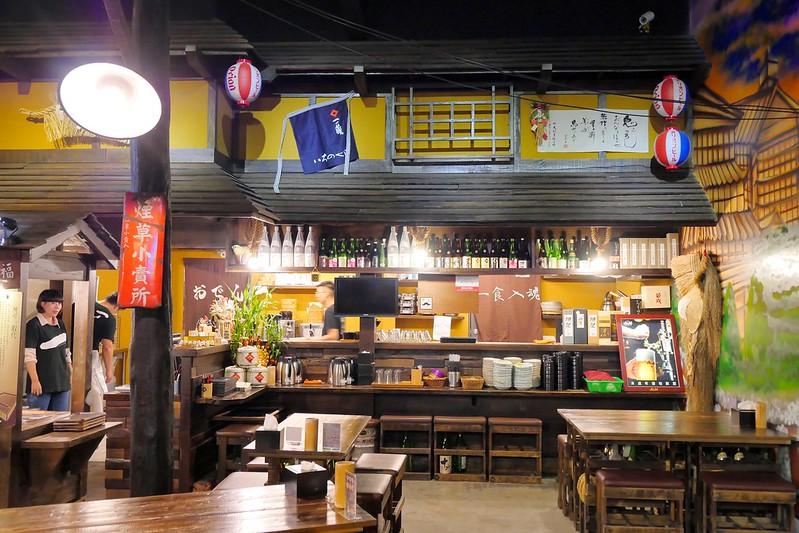 38523006571 faf898d514 c - 熱血採訪│日式車站造景配上日本進口關東煮 勤美深夜聚餐吃宵夜就在大手燒