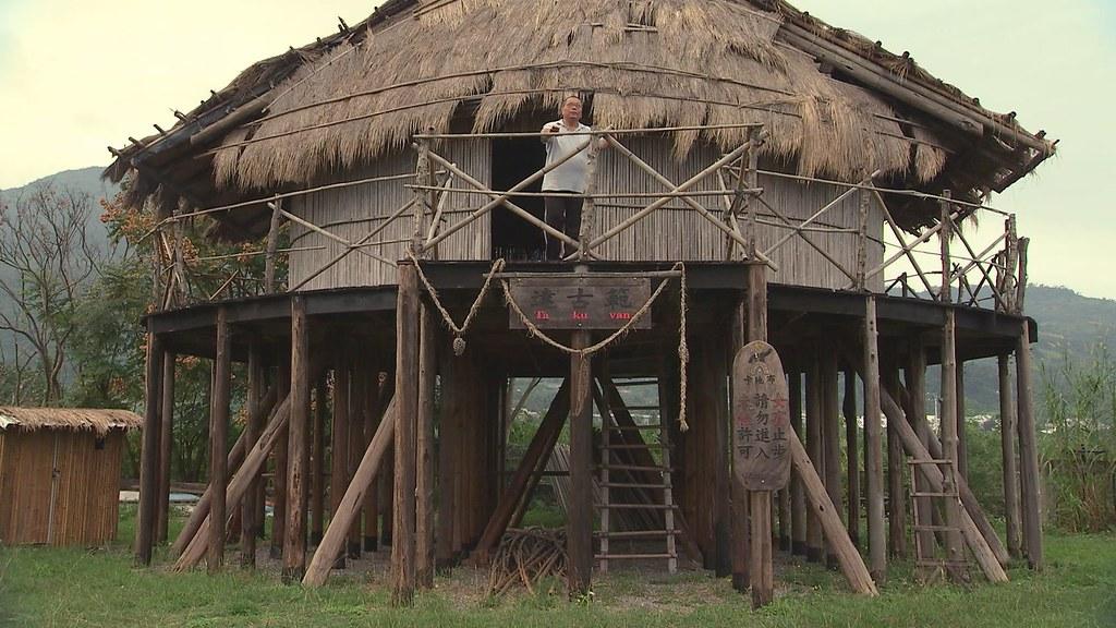 932-1-04 部落族人發起守護傳統領域行動,宣告捍衛部落土地。
