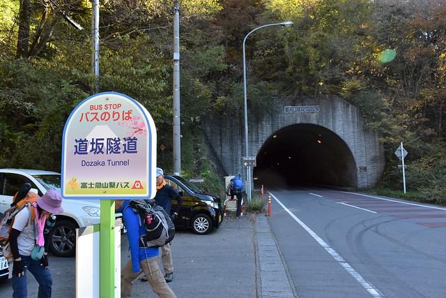 道坂隧道バス停(道坂トンネル)