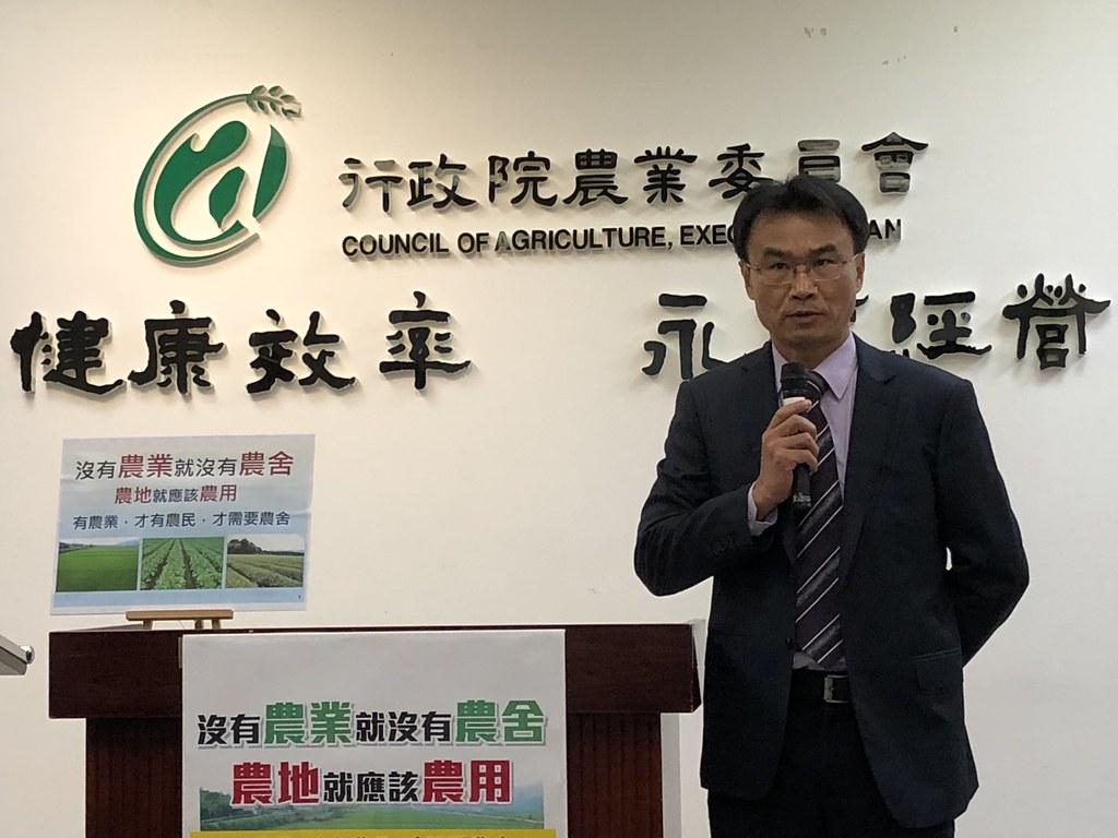農委會說明對地綠色環境給付。圖片來源:農委會。