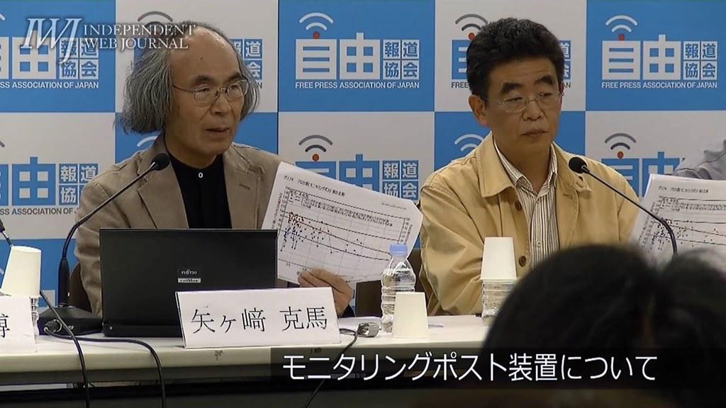 圖8:「反核公民-科學家組織ACSIR」記者會現場。