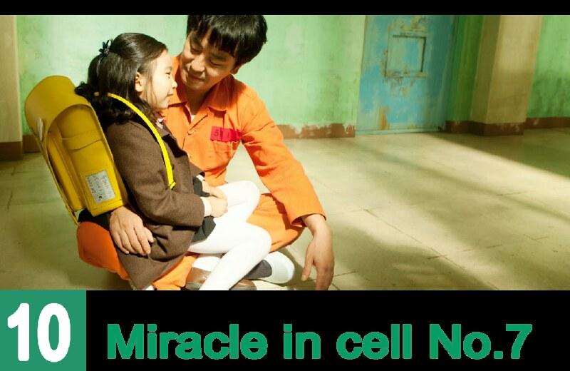 รีวิวหนังเรื่อง Miracle in cell No.7 ปาฏิหาริย์ ห้องขังหมายเลข 7