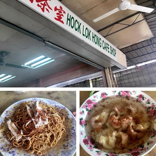 Hock Lok Hong Cafe Shop