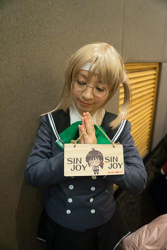 妹斗屋x小崎的sinjoy特別版門掛! 有教主的加持!