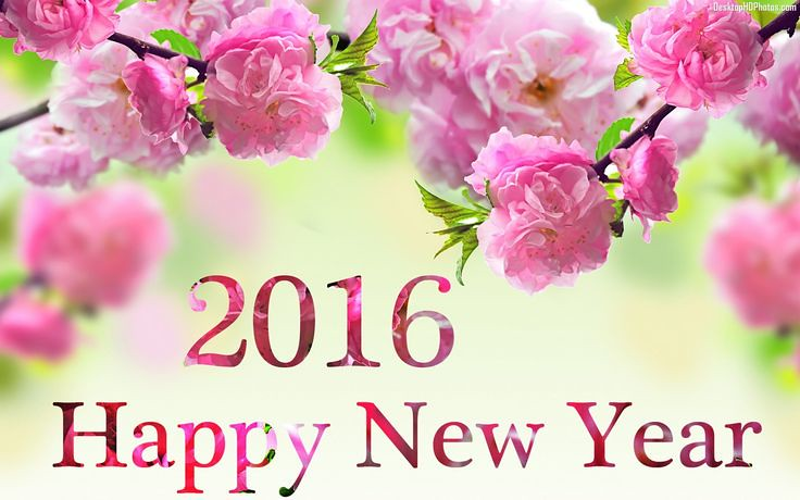 happy new year 3d hd wallpaper photos 2016