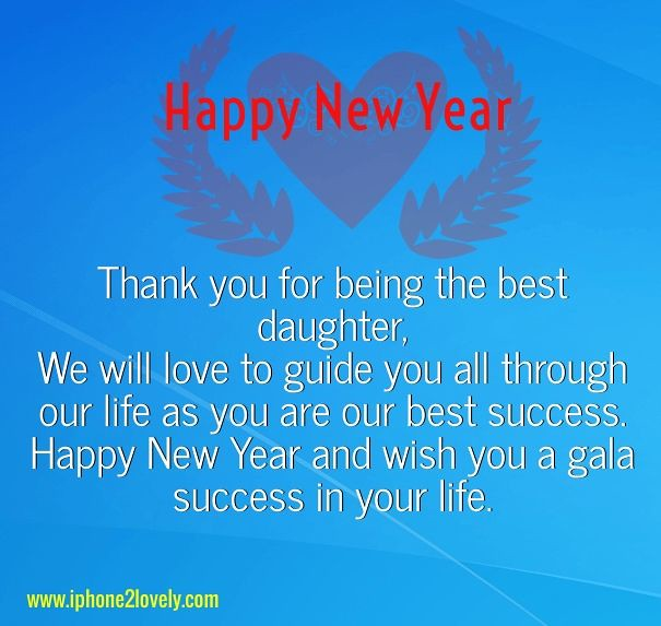 happy new year 2018 quotes new year wishes for daughter 2017 happynewyear