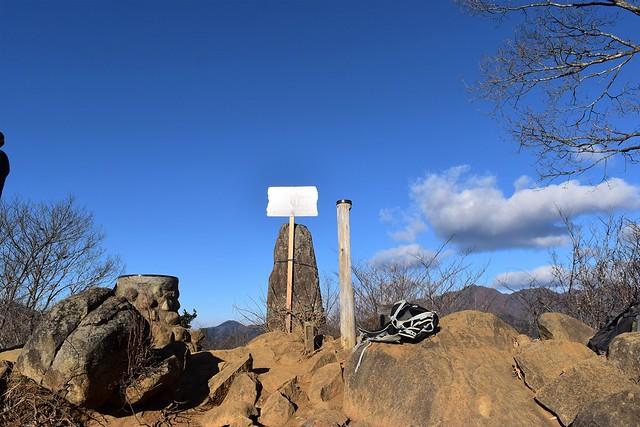 秀麗富嶽十二景 高川山山頂