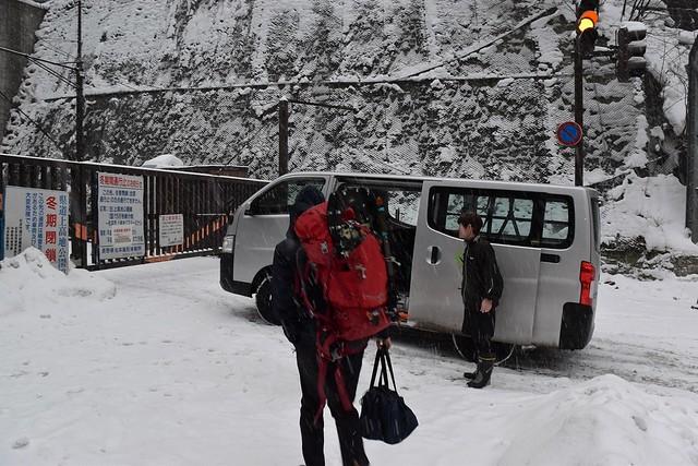 釜トンネルから中ノ湯温泉送迎バス乗車
