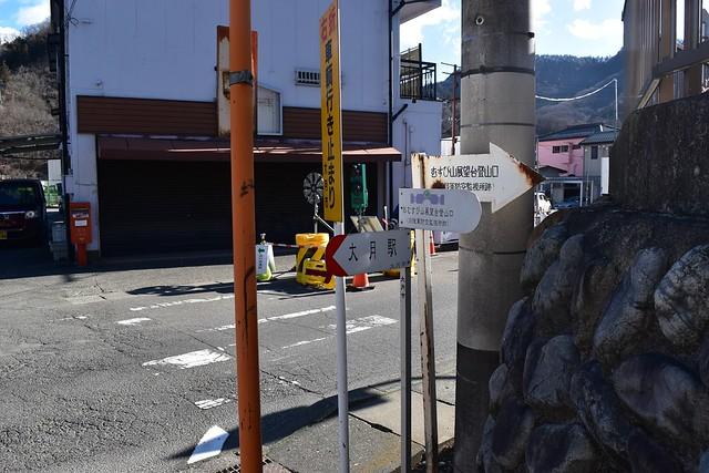 JR大月駅までの案内標識