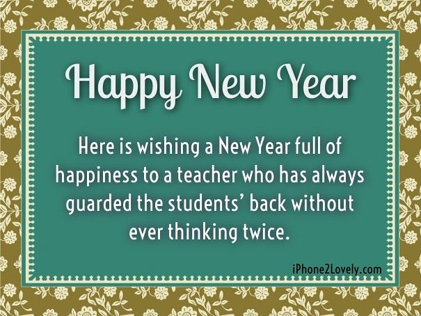happy new year 2018 quotes new year quotes sayings for