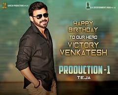 Venkatesh Birthday Posters
