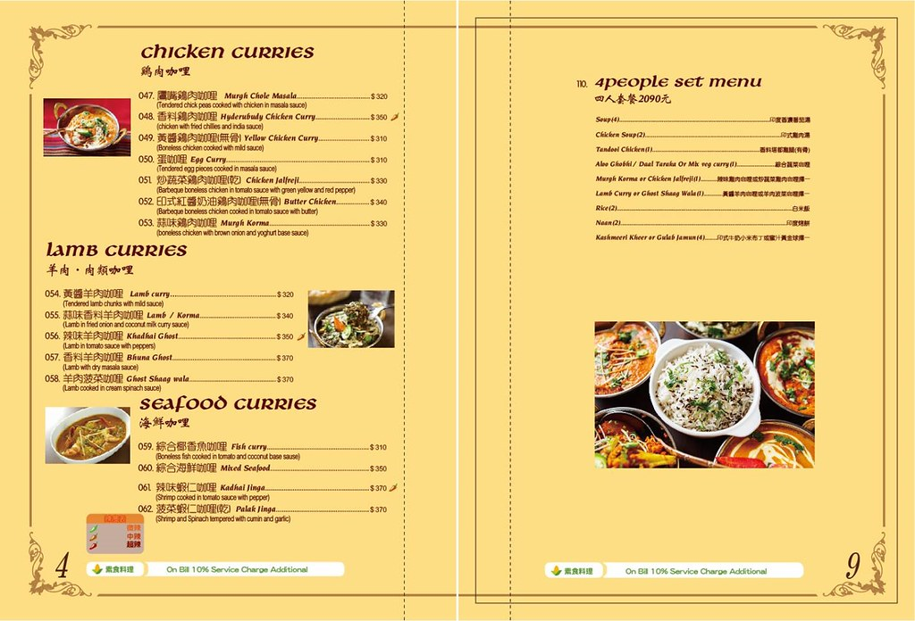 27532548469 b2e40b257b b - 熱血訪採 | Sree India Palace  斯里印度餐廳,道地印度主廚坐鎮真的超好吃,公益路巷弄內的異國隱藏版!