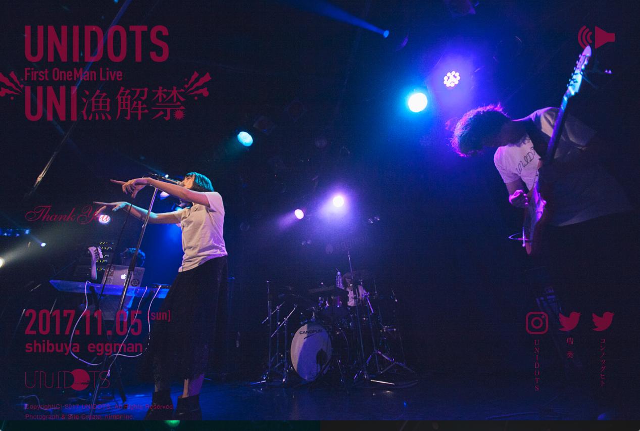 UNIDOTS 'UNI漁解禁 First OneMan Live Archive'