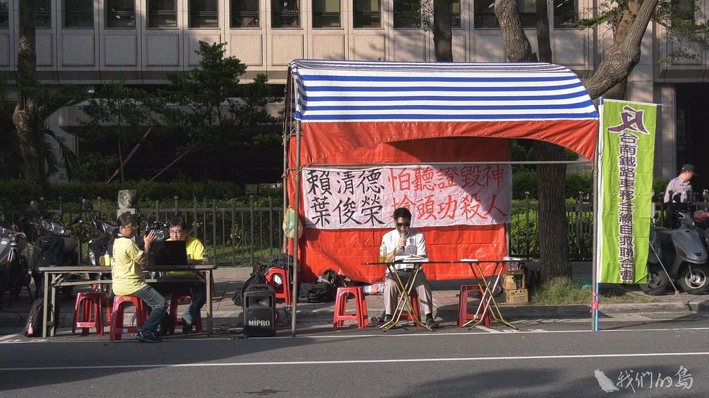937-1-39政大教授徐世榮與自救會,朗讀內政部長葉俊榮著作,要求舉辦聽證,釐清徵收必要與合理性。