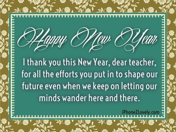 happy new year 2018 quotes new year wishes for teachers