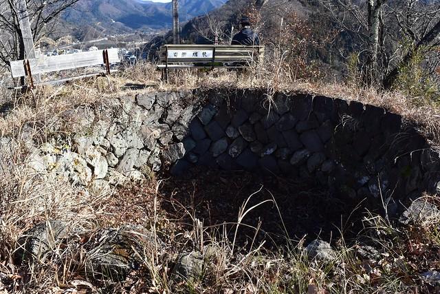 むすび山山頂(旧陸軍防空監視所跡)