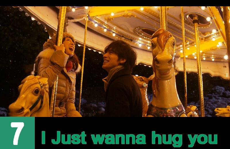 รีวิวหนังเรื่อง I Just Wanna Hug You มีเธอ มีฉัน มีกันตลอดไป