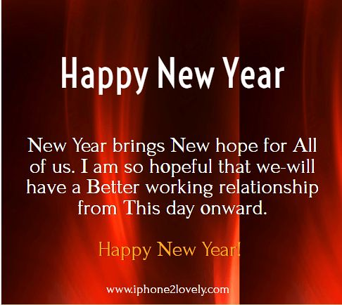 happy new year 2018 quotes new year messages for boss