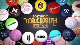 MBC Music Festival 2017